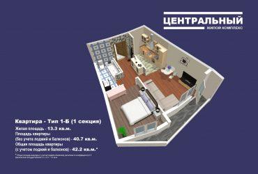 Новая квартира в ЖК Центральный