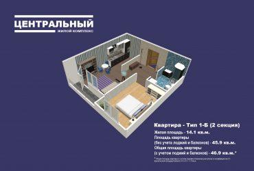 Продаётся 1 комнатная квартира в ЖК Центральный