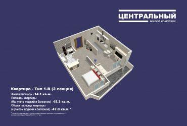 Продаётся однокомнатная квартира в ЖК Центральный