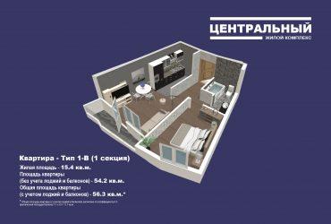 Видовая квартира в ЖК Центральный